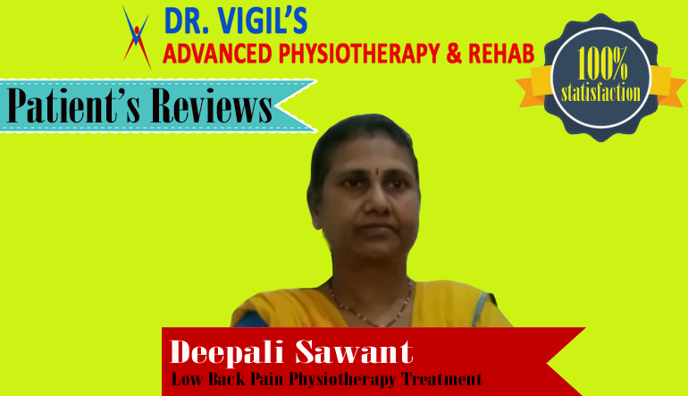 Deepali Sawant Low Back Physiotherapy Treatment
